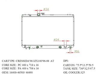 Радиатор основной Toyota Cressida Находка