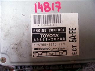 Блок управления efi Toyota Carina Новосибирск