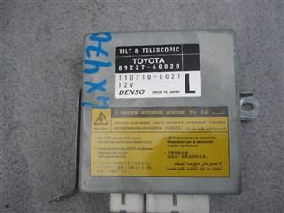 Электронный блок Lexus LX470 Владивосток