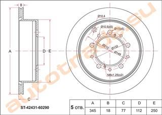 Тормозной диск Toyota Land Cruiser 200 Красноярск