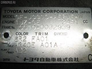 Суппорт Toyota Brevis Владивосток