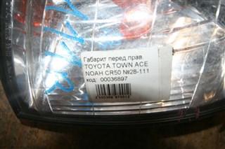 Габарит Toyota Townace Noah Новосибирск