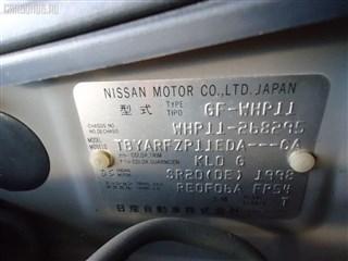 Балка под двс Nissan Primera Camino Wagon Владивосток