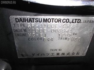 Подушка двигателя Daihatsu Terios Владивосток