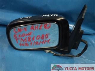 Зеркало Honda S-MX Барнаул