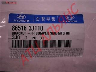 Крепление бампера Hyundai Ix55 Владивосток