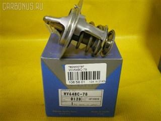 Термостат Honda S2000 Владивосток