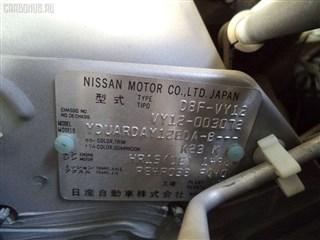 Консоль спидометра Nissan AD Expert Новосибирск