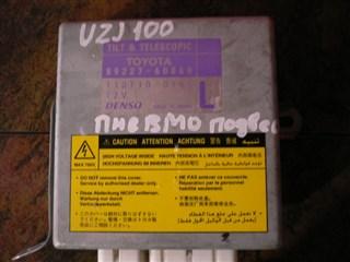 Блок управления подвеской Toyota Land Cruiser 100 Новосибирск