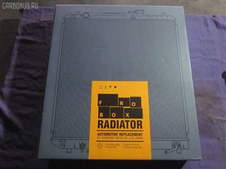 Радиатор кондиционера Infiniti QX56 Владивосток