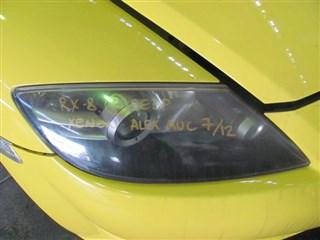 Фара Mazda RX-8 Владивосток