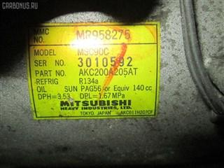 Компрессор кондиционера Mitsubishi Mirage Dingo Новосибирск
