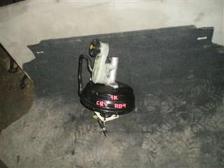 Главный тормозной цилиндр Honda CR-V Владивосток