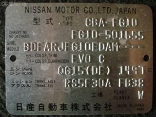 Радиатор основной Nissan Bluebird Sylphy Уссурийск