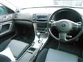 Пластик салона для Subaru Legacy