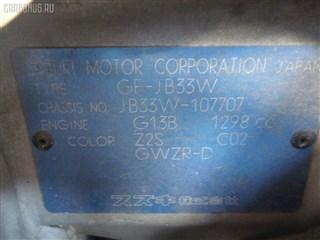 Главный тормозной цилиндр Suzuki Jimny Wide Новосибирск