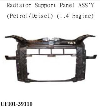 Рамка радиатора Ford Fusion Екатеринбург
