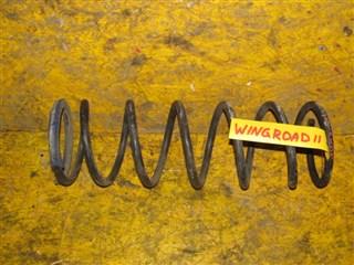 Пружина Nissan Wingroad Владивосток