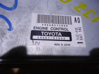 Блок управления efi Toyota Progres Владивосток