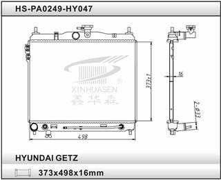 Радиатор основной Hyundai Getz Екатеринбург