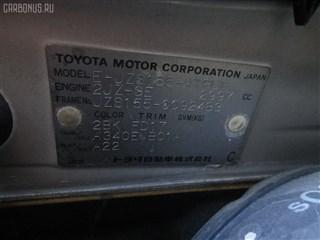 Тормозные колодки Toyota Touring Hiace Владивосток