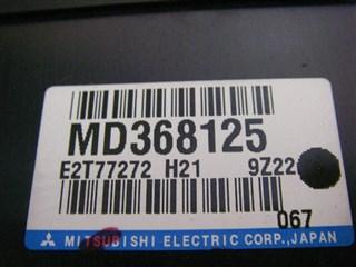Блок управления efi Mitsubishi Chariot Grandis Владивосток