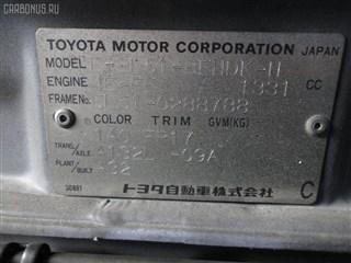 Корпус воздушного фильтра Toyota Tercel Владивосток