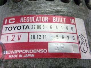 Генератор Toyota Estima Lucida Новосибирск