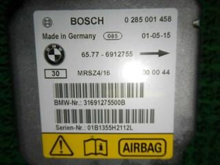 Блок управления airbag BMW X5 Новосибирск