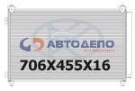 Радиатор кондиционера Mazda CX-9 Владивосток