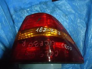 Стоп-сигнал Toyota Celsior Владивосток