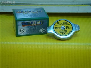 Крышка радиатора Toyota Highlander Уссурийск