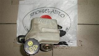 Главный тормозной цилиндр Volvo S40 Челябинск