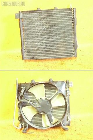 Радиатор кондиционера Honda Logo Уссурийск