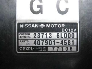 Блок управления efi Nissan Laurel Владивосток