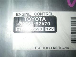 Блок управления efi Toyota Vitz Владивосток