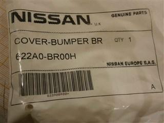 Заглушка бампера Nissan Qashqai Владивосток