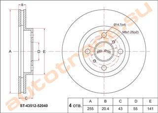 Тормозной диск Toyota Will VI Улан-Удэ