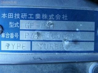 Рычаг переключения кпп Honda Z Владивосток
