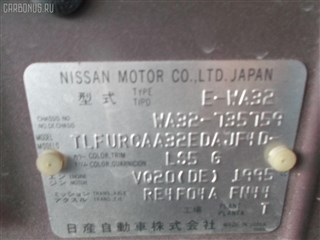 Рулевая колонка Nissan Cefiro Wagon Новосибирск