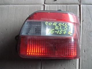 Стоп-сигнал Toyota Corolla II Владивосток