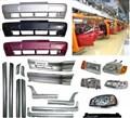 Кузовное железо для Ваз Lada