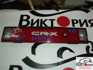 Планка под стоп Honda CR-X Иркутск