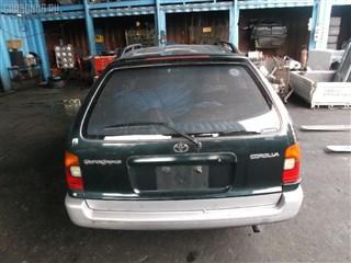 Привод Toyota Carina Wagon Владивосток