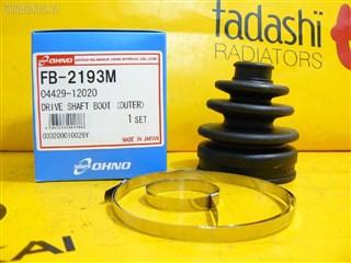 Пыльник привода Toyota Estima Hybrid Уссурийск