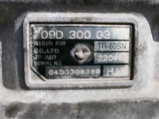 АКПП Volkswagen Touareg Владивосток