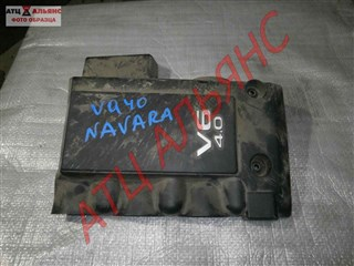 Защита Nissan Navara Владивосток