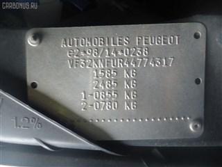 Привод Peugeot 405 Владивосток