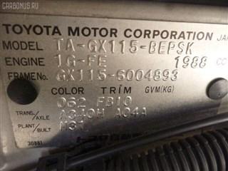Крепление аккумулятора Toyota Altezza Gita Владивосток
