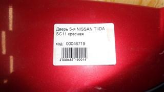 Дверь задняя Nissan Tiida Новосибирск